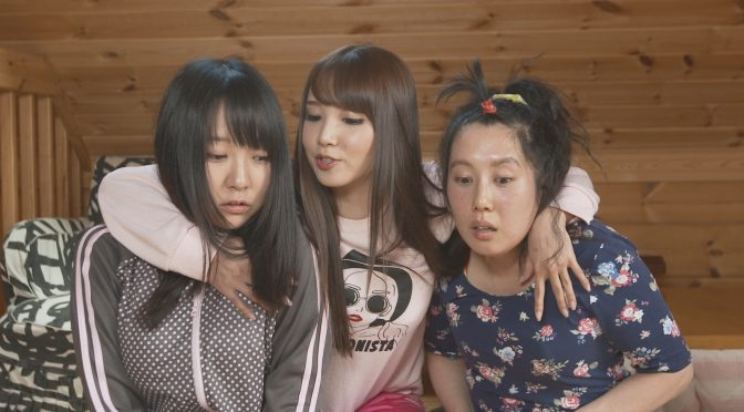 欲求不満な三姉妹